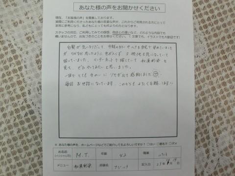 CIMG1776